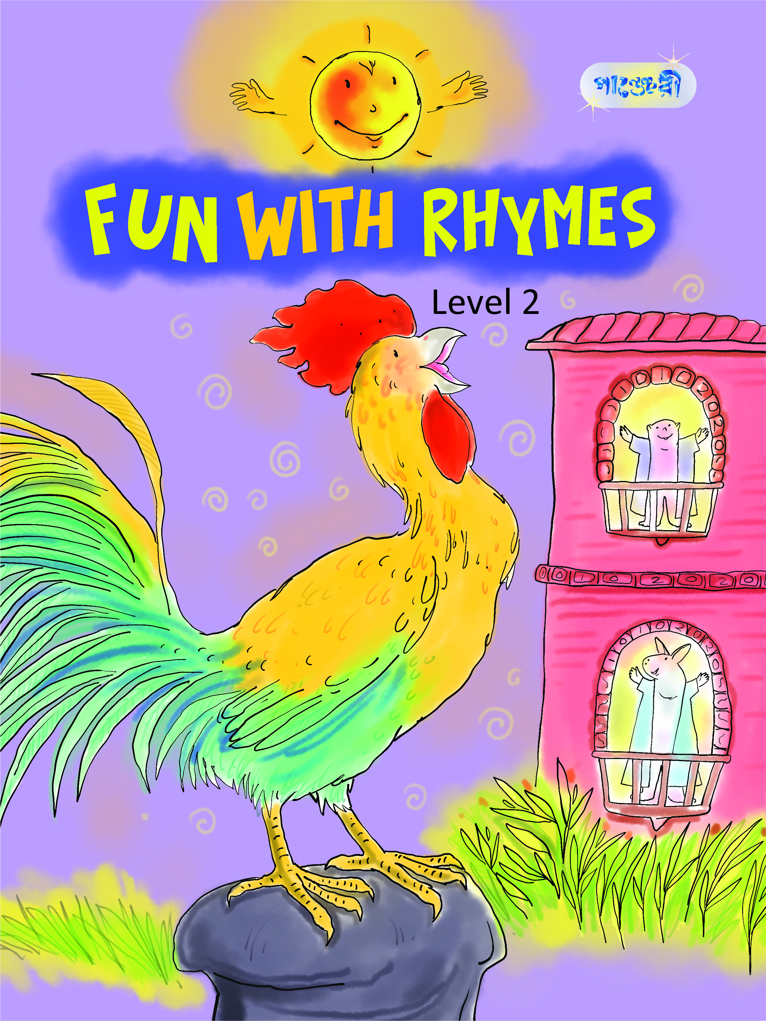 Fun With Rhymes Level 2